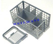 Whirlpool mosogatógép univerzális evőeszköztartó kosár  23 X 15,5 X 12 cm Pl.: SGI46E05EU /31