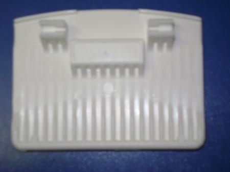 Nyitófül Whirlpool mosógéphez 4819 498 69247